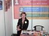Выставка «Мир образования». Харьков 2005