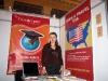 Выставка по образованию. Харьков 2006