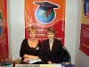 Образовательная выставка. Киев 2006