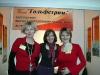 Выставка «Освіта та кар'єра-2004». Киев 2004
